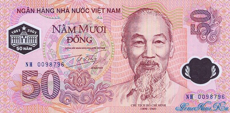 http://homonumi.ru/pic/n/Vietnam/P-118-f.jpg