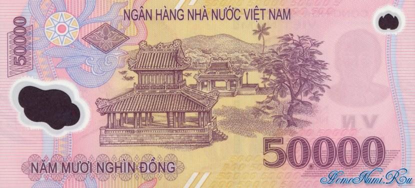 http://homonumi.ru/pic/n/Vietnam/P-119-b.jpg