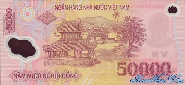 http://homonumi.ru/pic/n/Vietnam/P-119a-b.jpg
