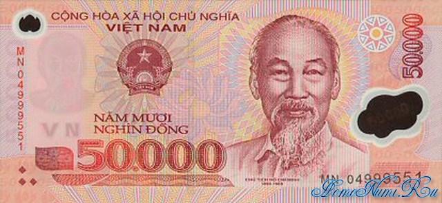 http://homonumi.ru/pic/n/Vietnam/P-119a-f.jpg
