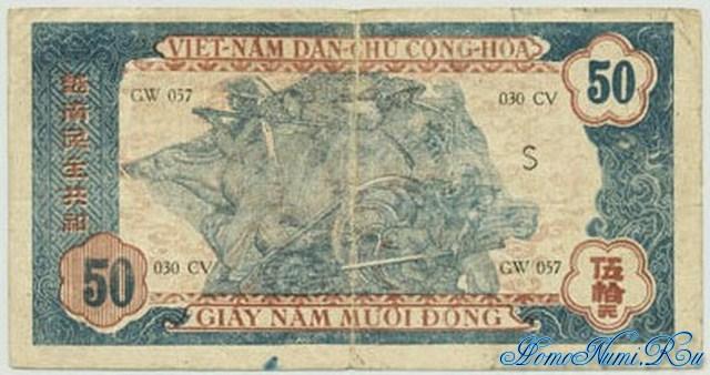 http://homonumi.ru/pic/n/Vietnam/P-11a-b.jpg