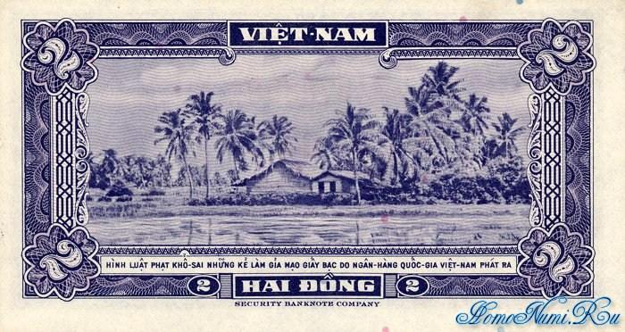 http://homonumi.ru/pic/n/Vietnam/P-12-b.jpg