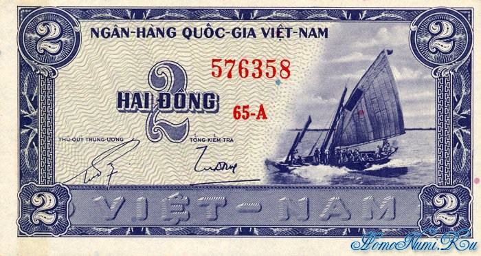 http://homonumi.ru/pic/n/Vietnam/P-12-f.jpg