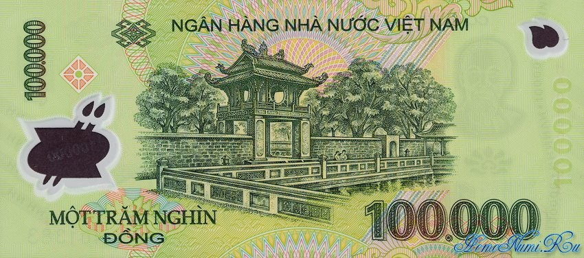 http://homonumi.ru/pic/n/Vietnam/P-120-b.jpg