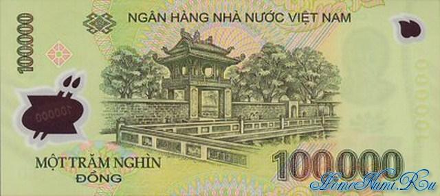 http://homonumi.ru/pic/n/Vietnam/P-120a-b.jpg