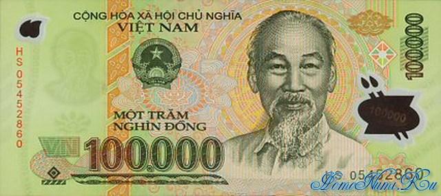 http://homonumi.ru/pic/n/Vietnam/P-120a-f.jpg