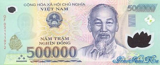 http://homonumi.ru/pic/n/Vietnam/P-121-f.jpg