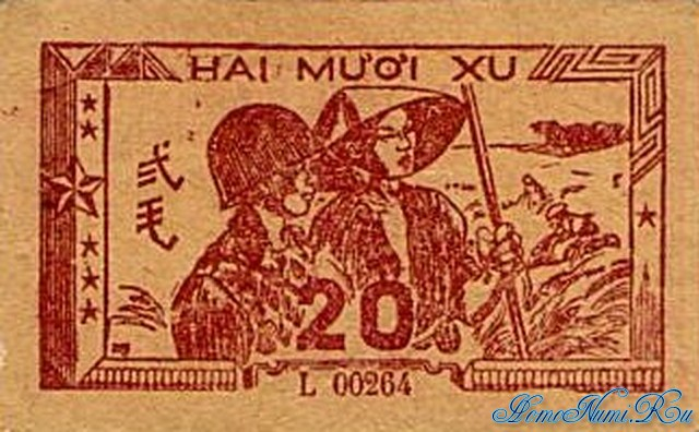 http://homonumi.ru/pic/n/Vietnam/P-13-b.jpg