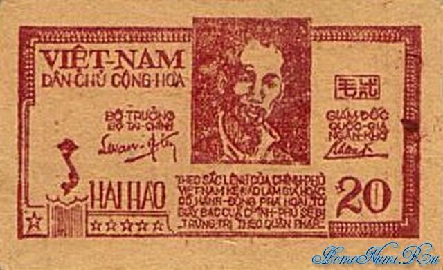 http://homonumi.ru/pic/n/Vietnam/P-13-f.jpg