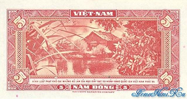 http://homonumi.ru/pic/n/Vietnam/P-13a-b.jpg