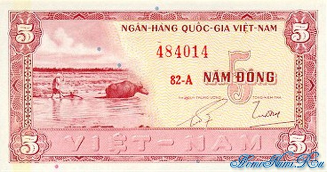 http://homonumi.ru/pic/n/Vietnam/P-13a-f.jpg