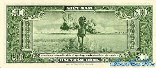http://homonumi.ru/pic/n/Vietnam/P-14-b.jpg