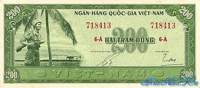 http://homonumi.ru/pic/n/Vietnam/P-14-f.jpg