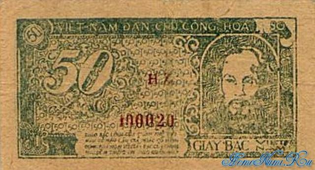 http://homonumi.ru/pic/n/Vietnam/P-14b-f.jpg