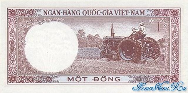 http://homonumi.ru/pic/n/Vietnam/P-15a-b.jpg