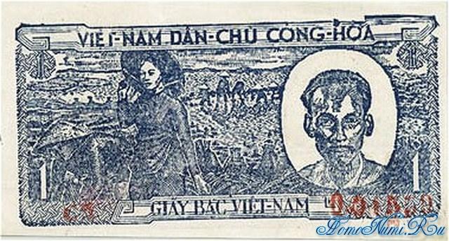 http://homonumi.ru/pic/n/Vietnam/P-16-f.jpg