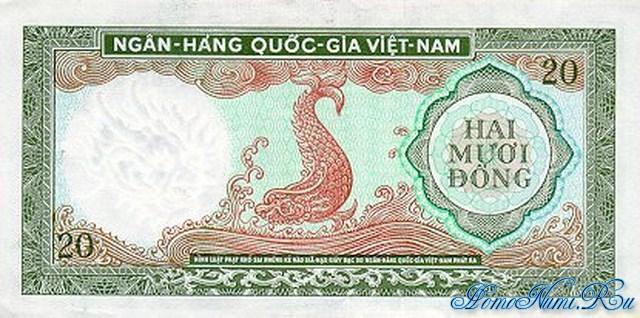 http://homonumi.ru/pic/n/Vietnam/P-16a-b.jpg