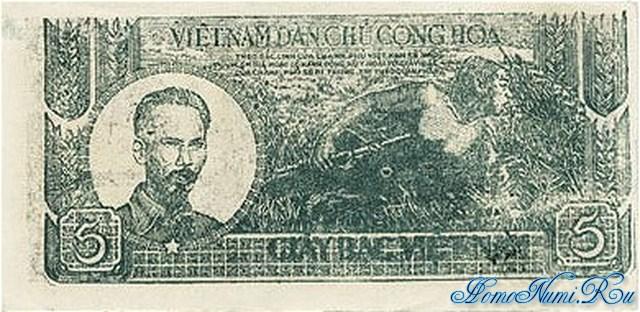 http://homonumi.ru/pic/n/Vietnam/P-17-b.jpg