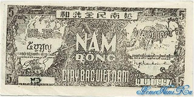 http://homonumi.ru/pic/n/Vietnam/P-17-f.jpg