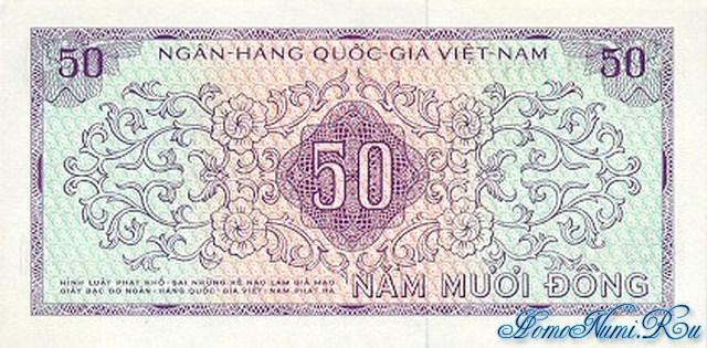 http://homonumi.ru/pic/n/Vietnam/P-17a-b.jpg
