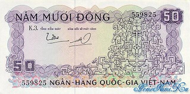 http://homonumi.ru/pic/n/Vietnam/P-17a-f.jpg