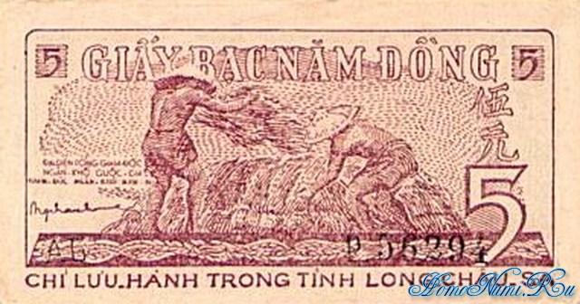 http://homonumi.ru/pic/n/Vietnam/P-19-b.jpg