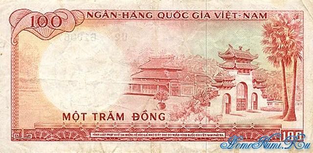http://homonumi.ru/pic/n/Vietnam/P-19b-b.jpg