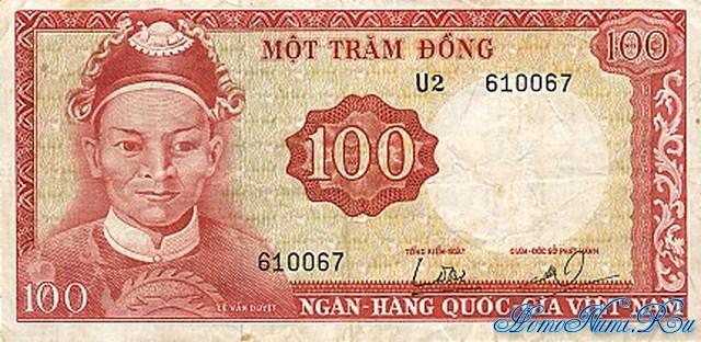 http://homonumi.ru/pic/n/Vietnam/P-19b-f.jpg