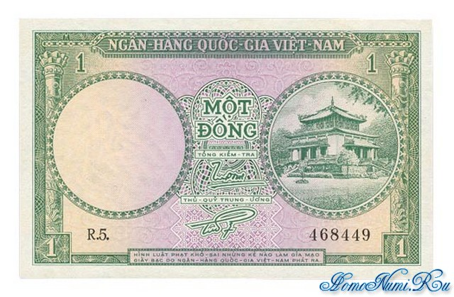 http://homonumi.ru/pic/n/Vietnam/P-1a-f.jpg