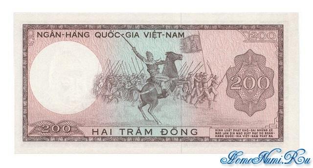 http://homonumi.ru/pic/n/Vietnam/P-20b-b.jpg