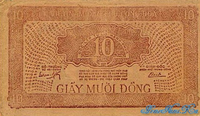 http://homonumi.ru/pic/n/Vietnam/P-20d-b.jpg