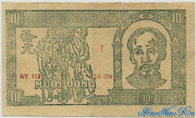 http://homonumi.ru/pic/n/Vietnam/P-22a-f.jpg