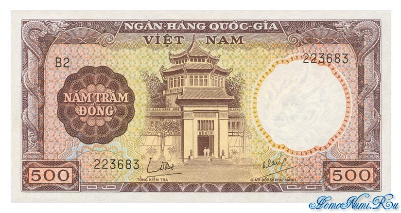 http://homonumi.ru/pic/n/Vietnam/P-22ab-f.jpg