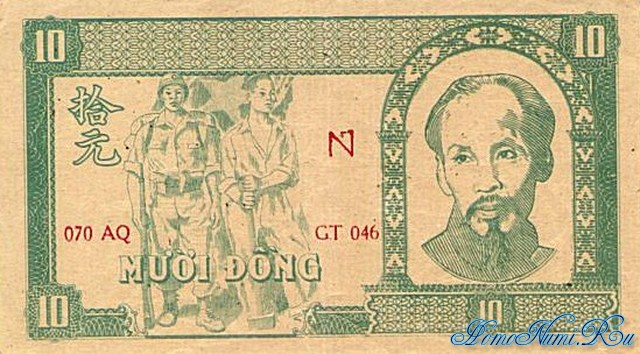 http://homonumi.ru/pic/n/Vietnam/P-22d-f.jpg