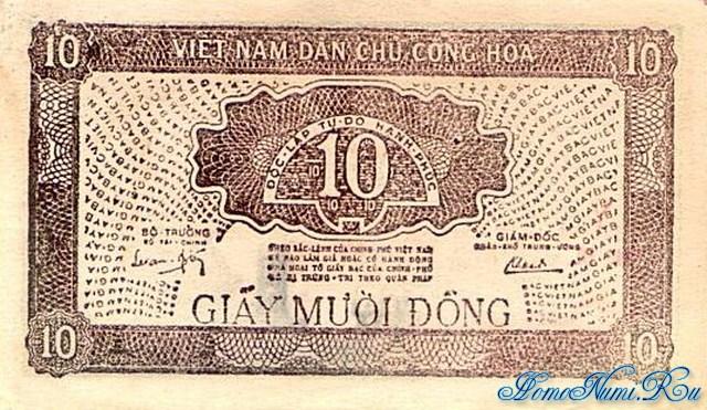 http://homonumi.ru/pic/n/Vietnam/P-23-b.jpg