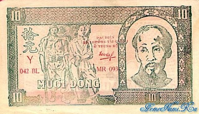 http://homonumi.ru/pic/n/Vietnam/P-23-f.jpg