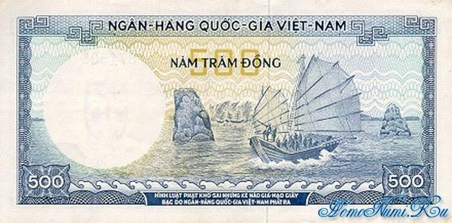 http://homonumi.ru/pic/n/Vietnam/P-23a-b.jpg