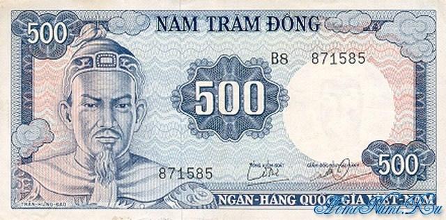 http://homonumi.ru/pic/n/Vietnam/P-23a-f.jpg
