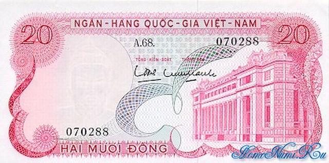 http://homonumi.ru/pic/n/Vietnam/P-24-f.jpg