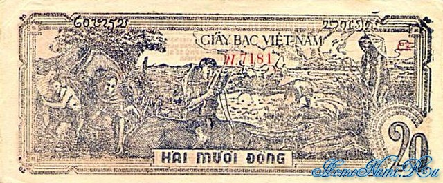 http://homonumi.ru/pic/n/Vietnam/P-26-b.jpg