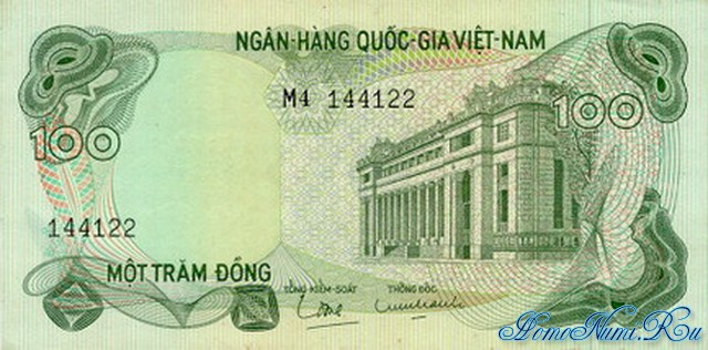 http://homonumi.ru/pic/n/Vietnam/P-26a-f.jpg
