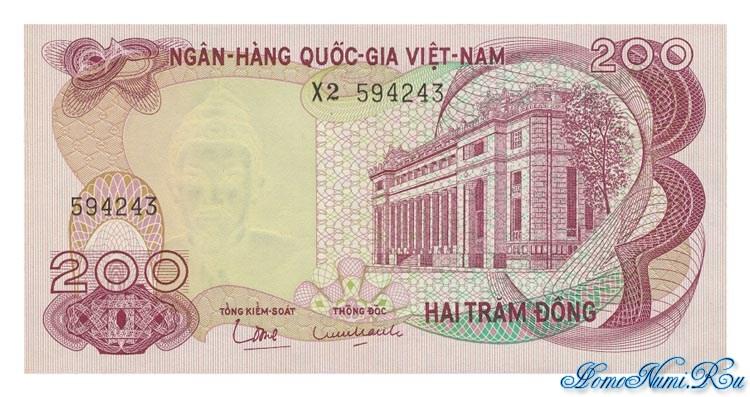 http://homonumi.ru/pic/n/Vietnam/P-27-f.jpg