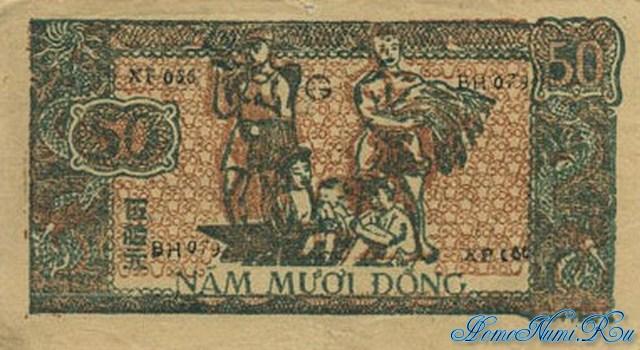 http://homonumi.ru/pic/n/Vietnam/P-27c-b.jpg