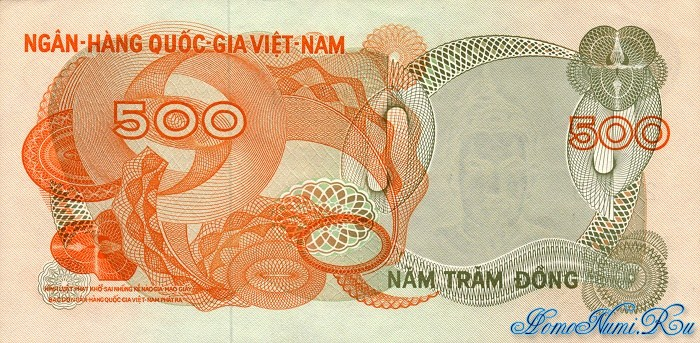 http://homonumi.ru/pic/n/Vietnam/P-28-b.jpg