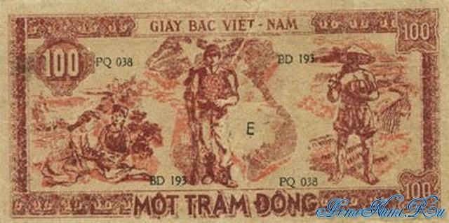 http://homonumi.ru/pic/n/Vietnam/P-28a-b.jpg
