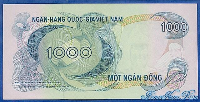 http://homonumi.ru/pic/n/Vietnam/P-29a-b.jpg