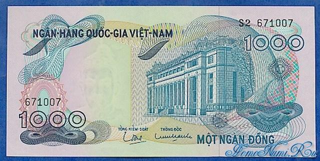 http://homonumi.ru/pic/n/Vietnam/P-29a-f.jpg