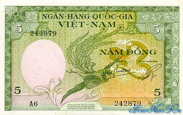 http://homonumi.ru/pic/n/Vietnam/P-2a-f.jpg