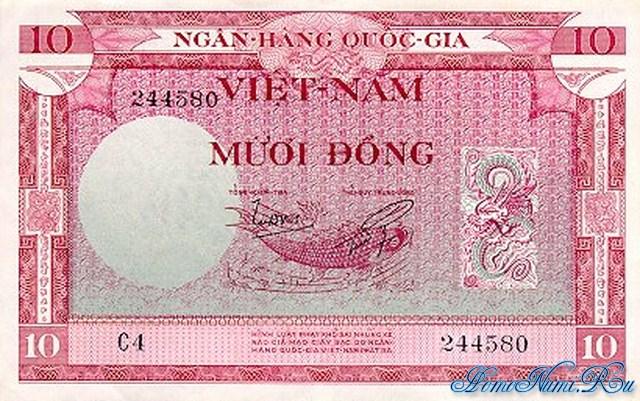 http://homonumi.ru/pic/n/Vietnam/P-3-f.jpg