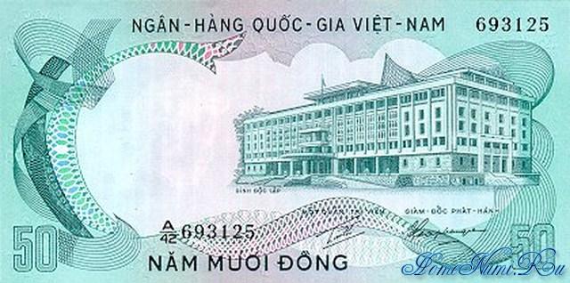 http://homonumi.ru/pic/n/Vietnam/P-30-f.jpg